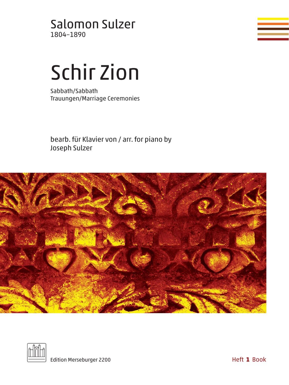 Schir Zion (Band 1)