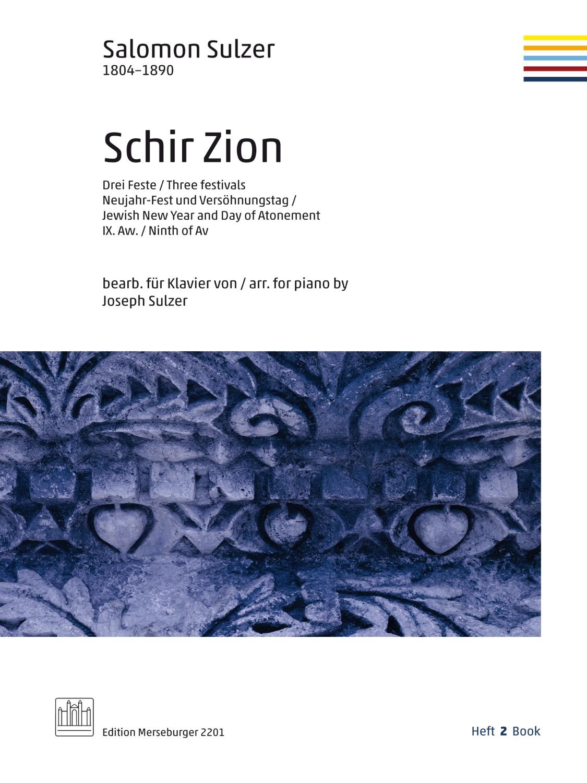 Schir Zion (Band 2)